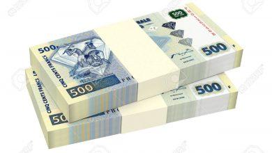 Photo of RDC : les opérations financières de l'État clôturées avec un déficit de 20 milliards FC fin août 2020