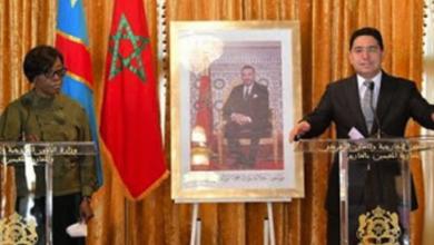 Photo of La RDC ouvre un consulat général à Dakhla, au Maroc