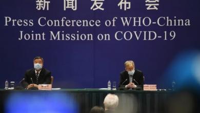 """Photo of Covid-19 : l'OMS, qui redoute encore """"le pire"""", va envoyer une équipe enquêter en Chine"""