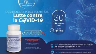 Photo of «Doubase C» le nouveau médicament contre le Coronavirus sera présenté mercredi 30 décembre à Kinshasa